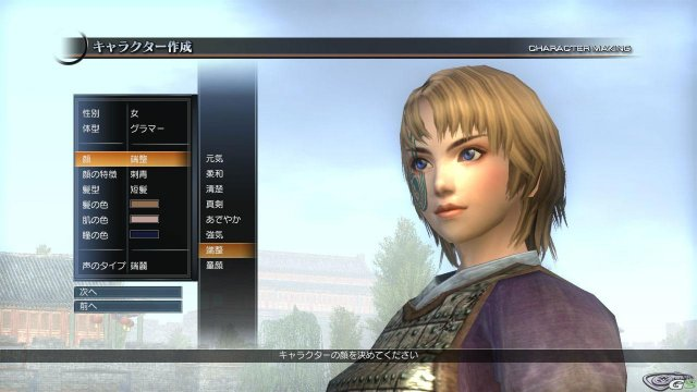 Dynasty Warriors Online - Immagine 30829