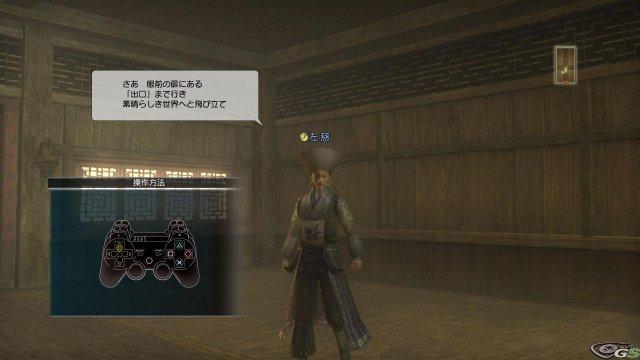 Dynasty Warriors Online - Immagine 30830