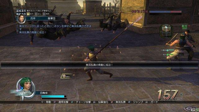 Dynasty Warriors Online - Immagine 30831