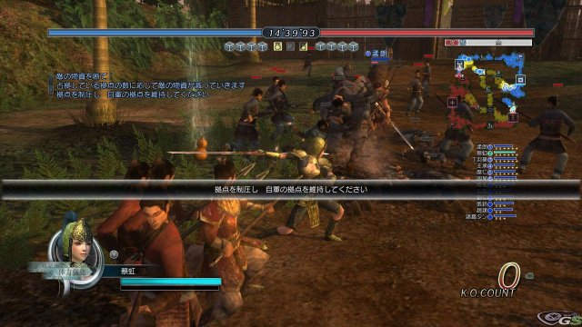Dynasty Warriors Online - Immagine 30832