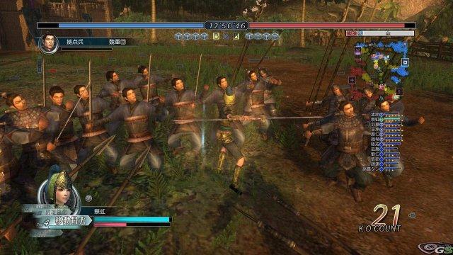 Dynasty Warriors Online - Immagine 30833