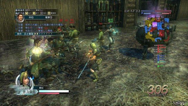 Dynasty Warriors Online - Immagine 30837