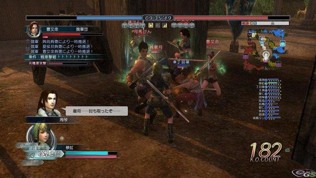 Dynasty Warriors Online - Immagine 30838