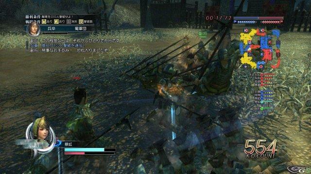 Dynasty Warriors Online - Immagine 30840