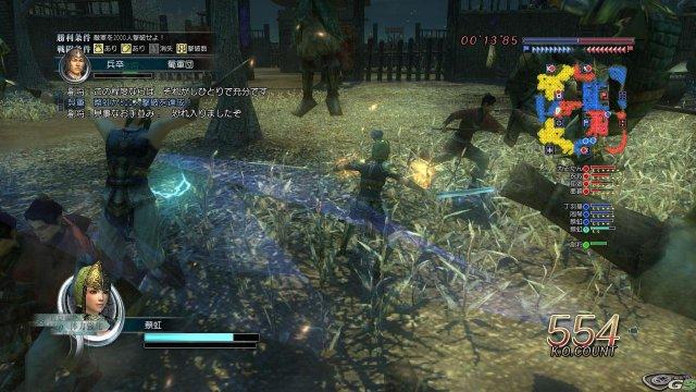 Dynasty Warriors Online - Immagine 30841