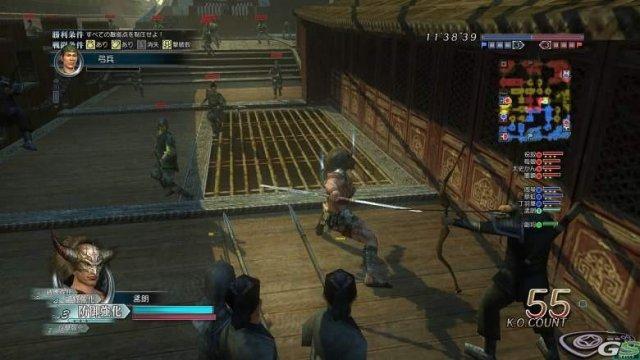 Dynasty Warriors Online - Immagine 30842