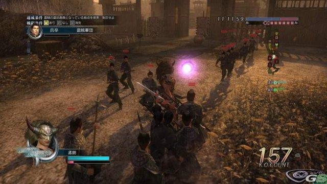 Dynasty Warriors Online - Immagine 30844