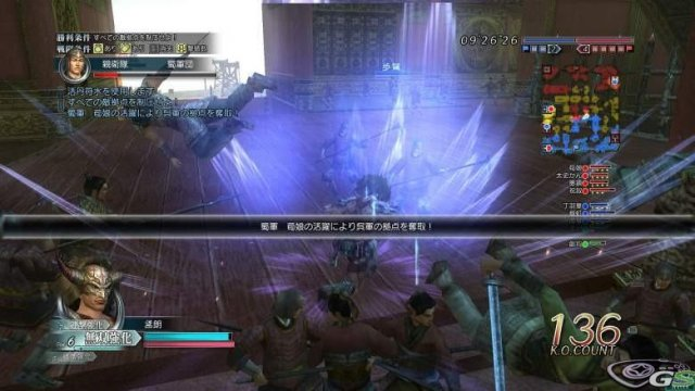Dynasty Warriors Online - Immagine 30845