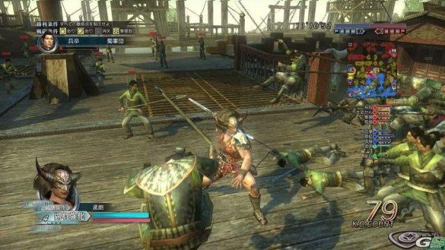 Dynasty Warriors Online - Immagine 30846