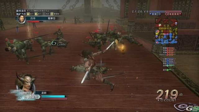 Dynasty Warriors Online - Immagine 30847