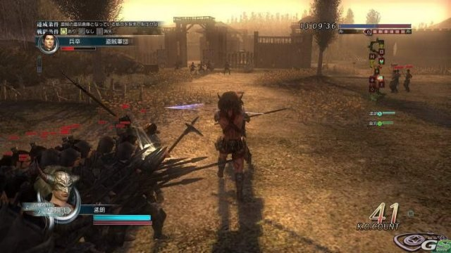 Dynasty Warriors Online - Immagine 30848
