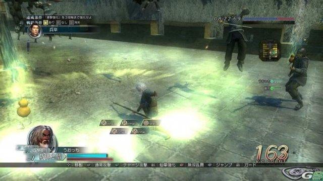 Dynasty Warriors Online - Immagine 30850