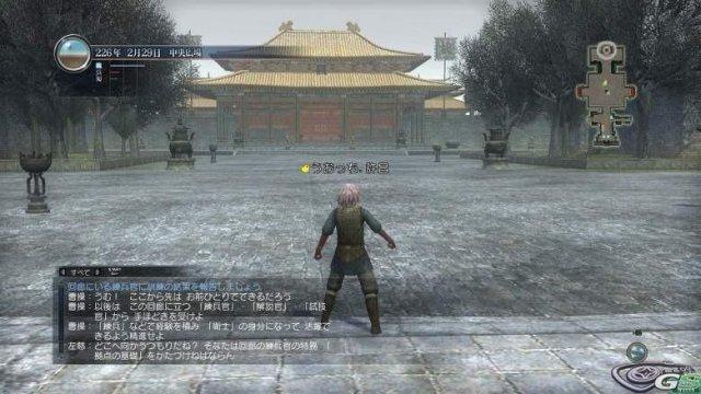 Dynasty Warriors Online - Immagine 30851