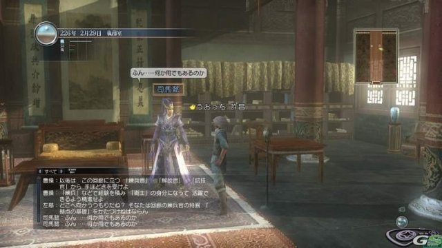 Dynasty Warriors Online - Immagine 30852