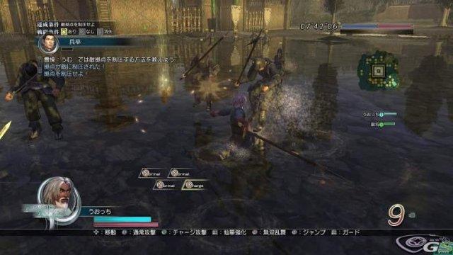 Dynasty Warriors Online - Immagine 30853