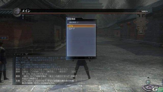 Dynasty Warriors Online - Immagine 30857