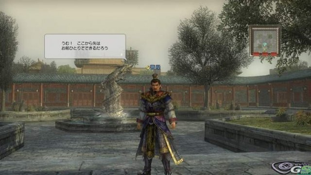 Dynasty Warriors Online - Immagine 30858