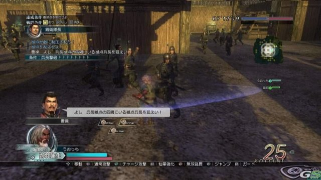 Dynasty Warriors Online immagine 30860