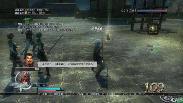 Dynasty Warriors Online immagine 30861