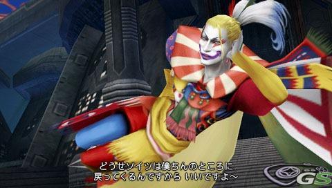 Dissidia: Duodecim Final Fantasy immagine 35542