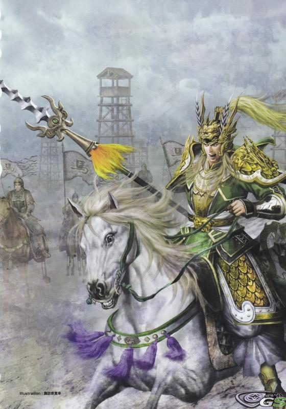 Dynasty Warriors 7 immagine 38074