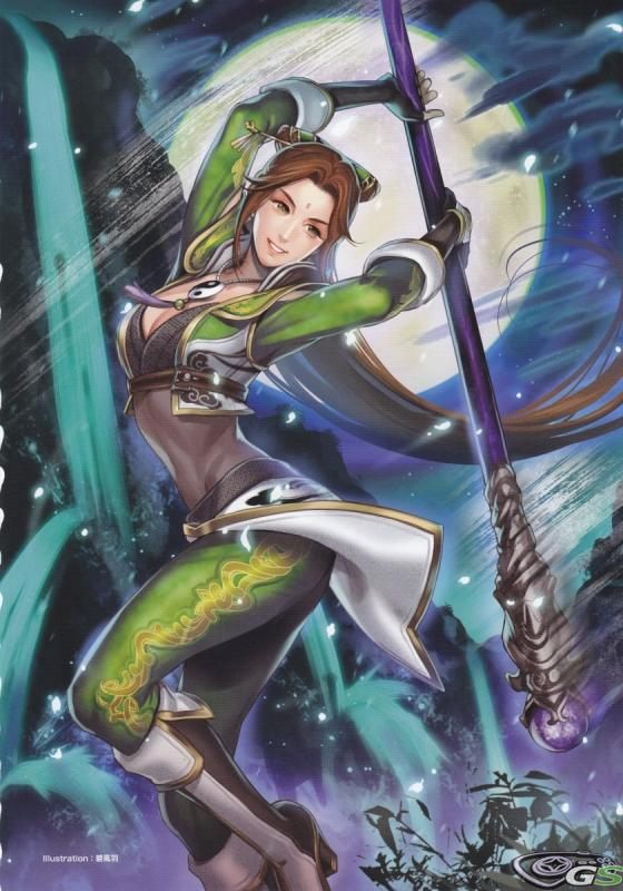 Dynasty Warriors 7 - Immagine 38082