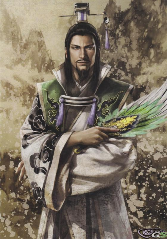 Dynasty Warriors 7 - Immagine 38088