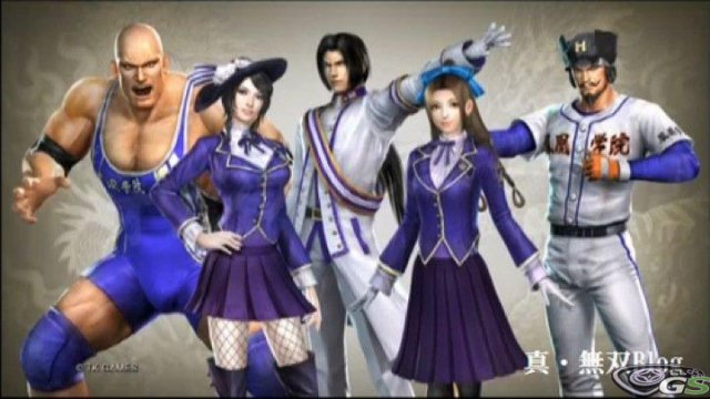 Dynasty Warriors 7 - Immagine 39528