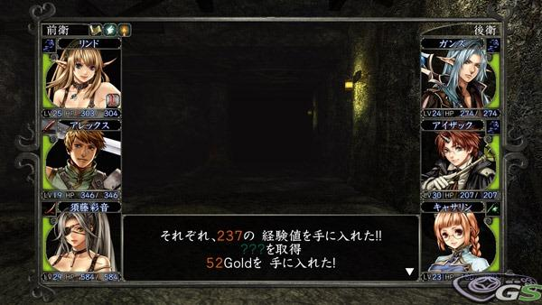 Wizardry: Labyrinth Of Lost Souls immagine 38203