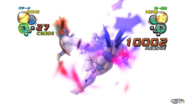 Dragon Ball Z Ultimate Tenkaichi - Immagine 48807