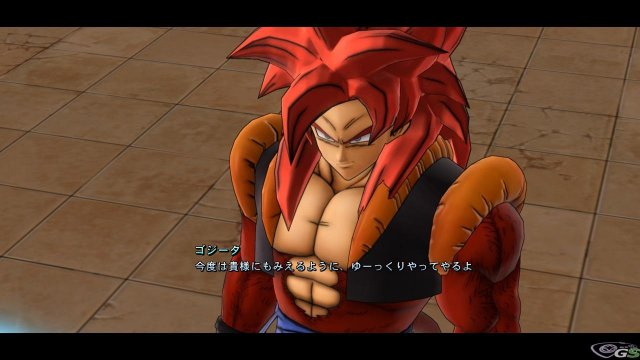 Dragon Ball Z Ultimate Tenkaichi - Immagine 48836
