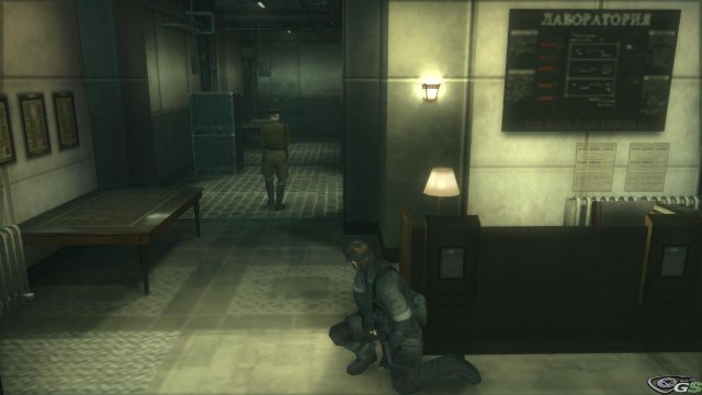 Metal Gear Solid HD collection - Immagine 41854