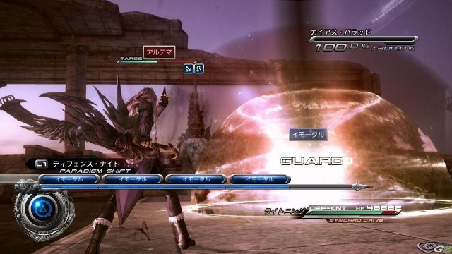 Final Fantasy XIII-2 - Immagine 57990