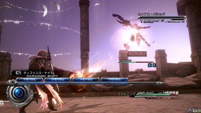 Final Fantasy XIII-2 - Immagine 57992