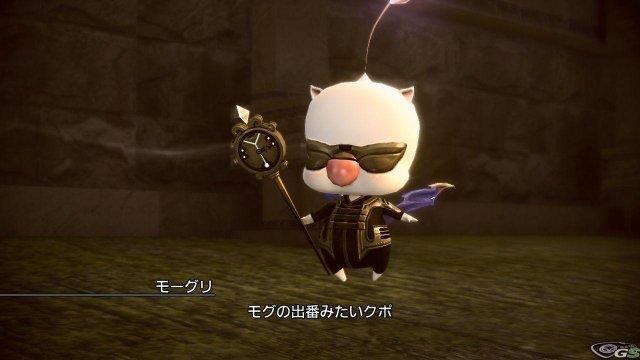 Final Fantasy XIII-2 - Immagine 58012
