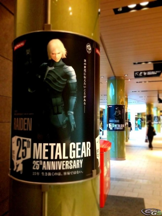 Metal Gear Solid HD collection - Immagine 64483