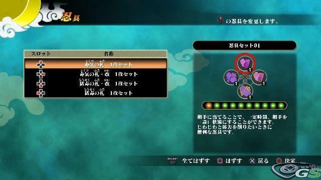 Naruto Shippuden: Ultimate Ninja Storm Generations - Immagine 55362