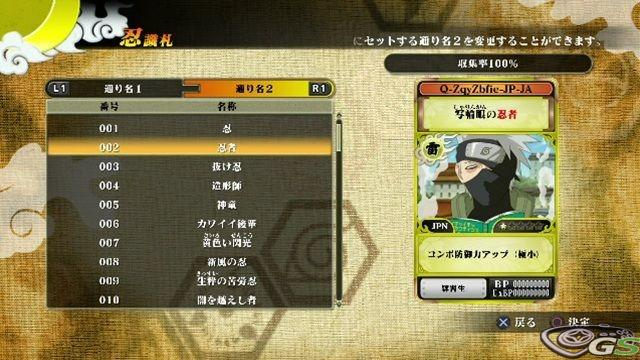 Naruto Shippuden: Ultimate Ninja Storm Generations - Immagine 55366
