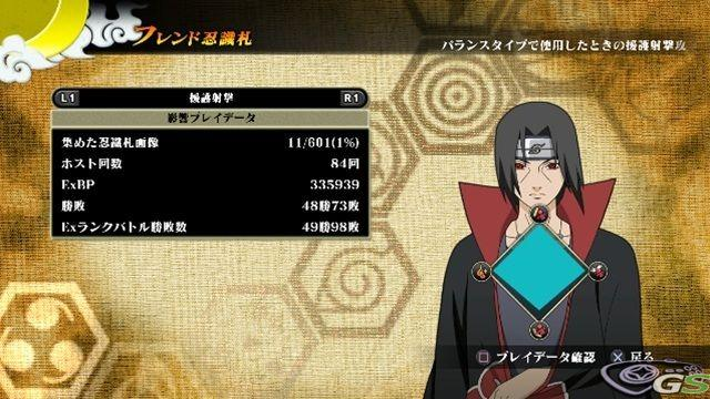 Naruto Shippuden: Ultimate Ninja Storm Generations - Immagine 55368