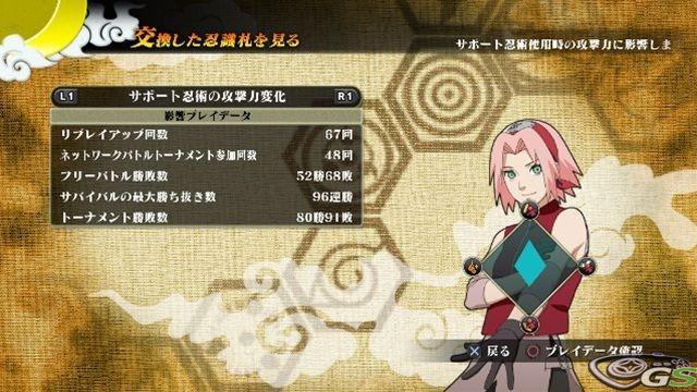 Naruto Shippuden: Ultimate Ninja Storm Generations - Immagine 55372