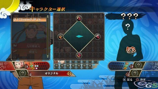Naruto Shippuden: Ultimate Ninja Storm Generations - Immagine 55374