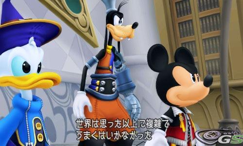 Kingdom Hearts 3D: Dream Drop Distance - Immagine 53885