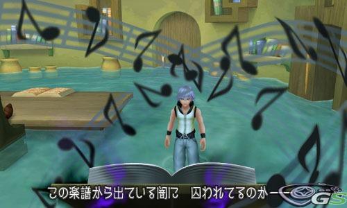 Kingdom Hearts 3D: Dream Drop Distance - Immagine 53892