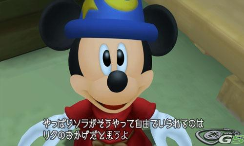 Kingdom Hearts 3D: Dream Drop Distance - Immagine 53896