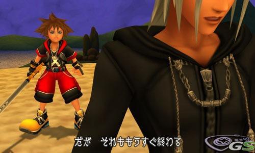 Kingdom Hearts 3D: Dream Drop Distance - Immagine 53898
