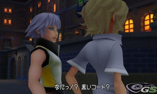 Kingdom Hearts 3D: Dream Drop Distance - Immagine 53905