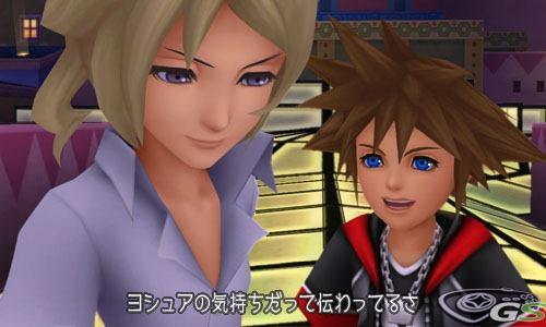 Kingdom Hearts 3D: Dream Drop Distance - Immagine 53908