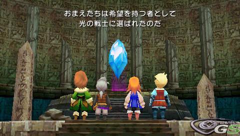 Final Fantasy III - Immagine 61081