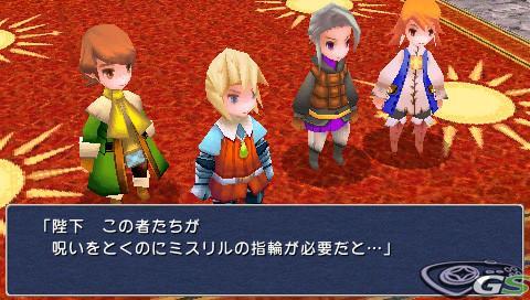 Final Fantasy III - Immagine 61082