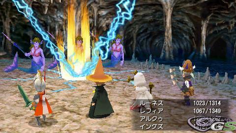 Final Fantasy III - Immagine 61083